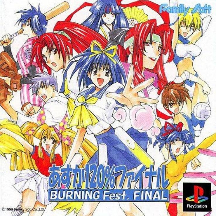 Asuka 120% Burning Fest Final