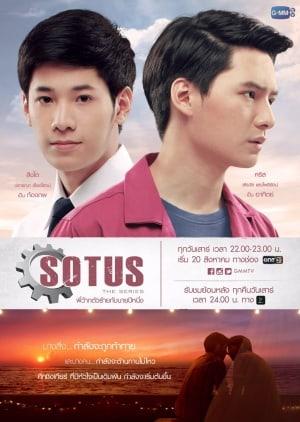Sotus                                  (2016- )