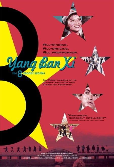 Yang Ban Xi, de 8 modelwerken                                  (2005)