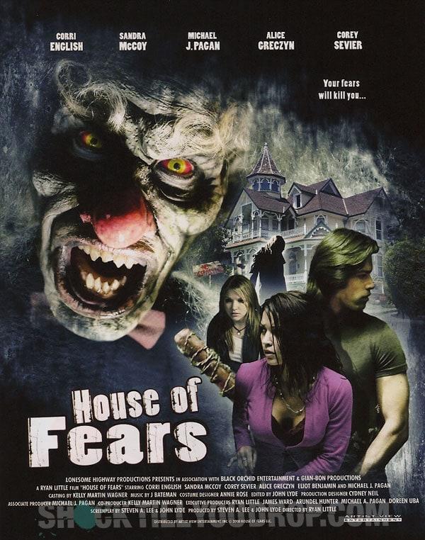 Дом страхов  house of fears 2007