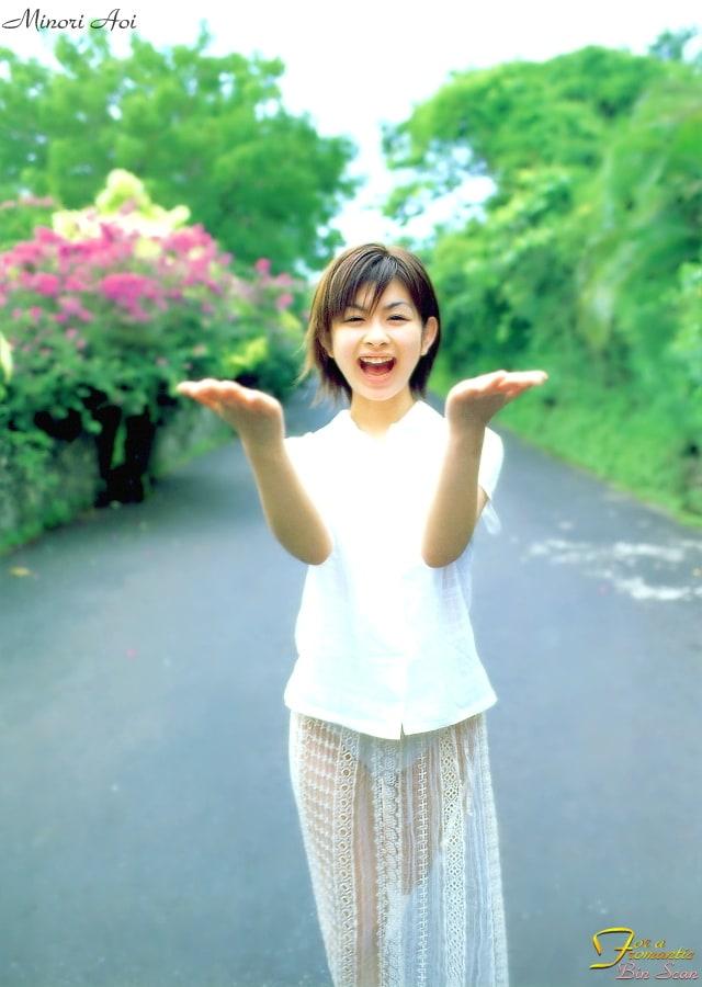 Minori Aoi - Rotten Tomatoes