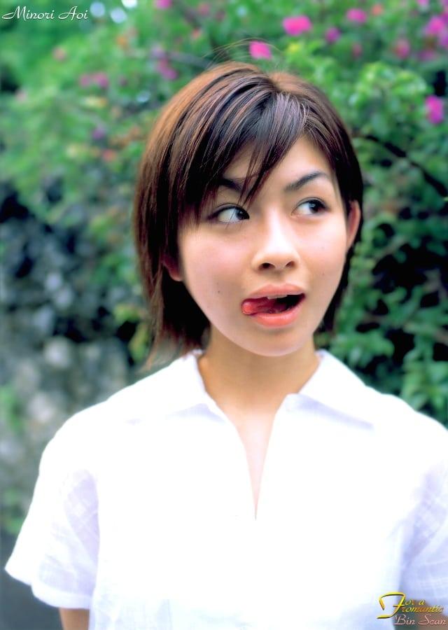 Image of Minori Aoi