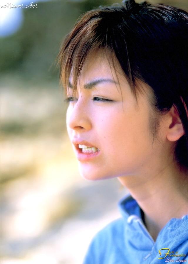 Asian Sirens · Topic: Aoi (葵)