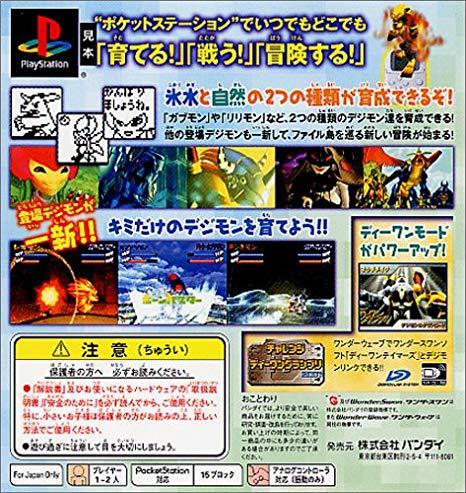 Pocket Digimon World
