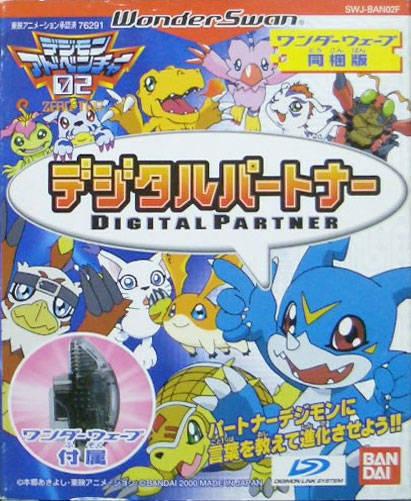 Digimon Adventure 02: Digital Partner