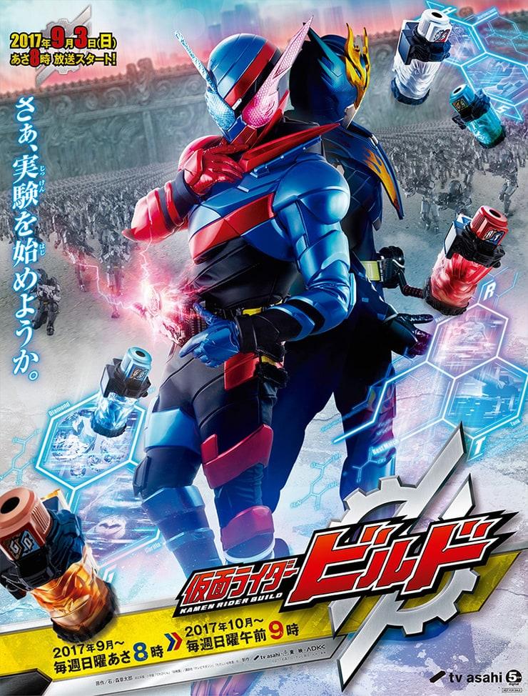 Neo Heisei Poster for Build