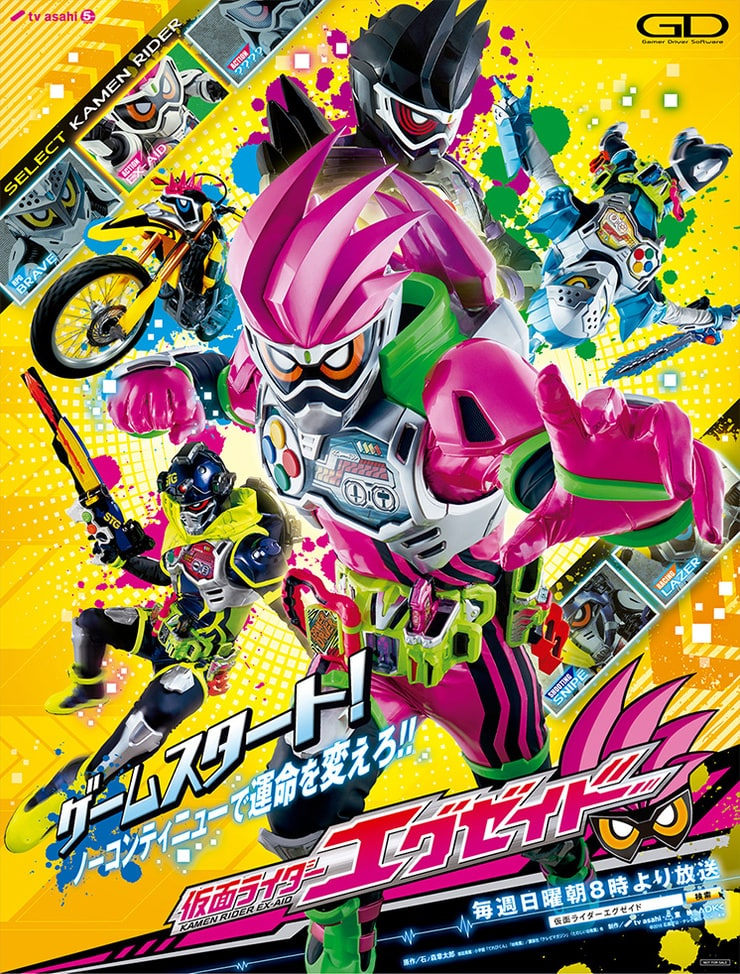 Neo Heisei Poster for Ex-Aid