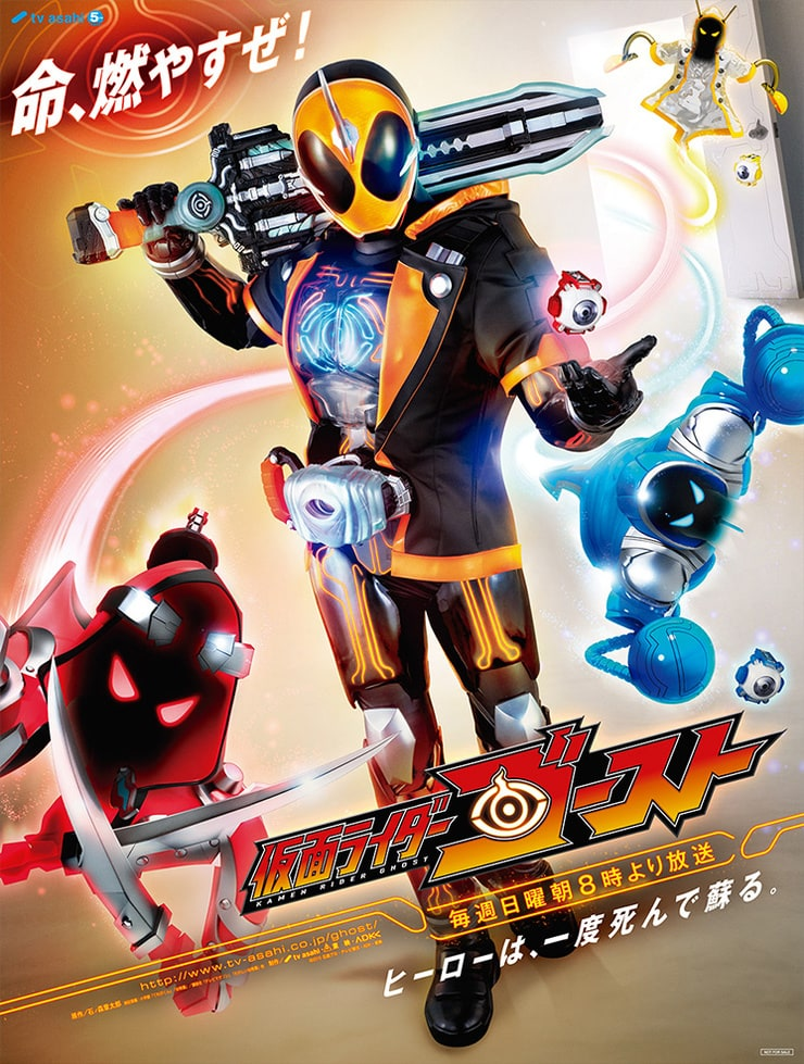 Neo Heisei Poster for Ghost