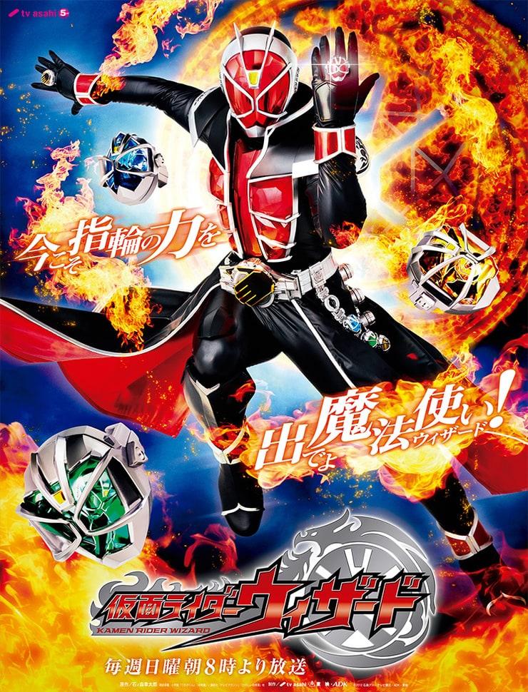 Neo Heisei Poster for Wizard