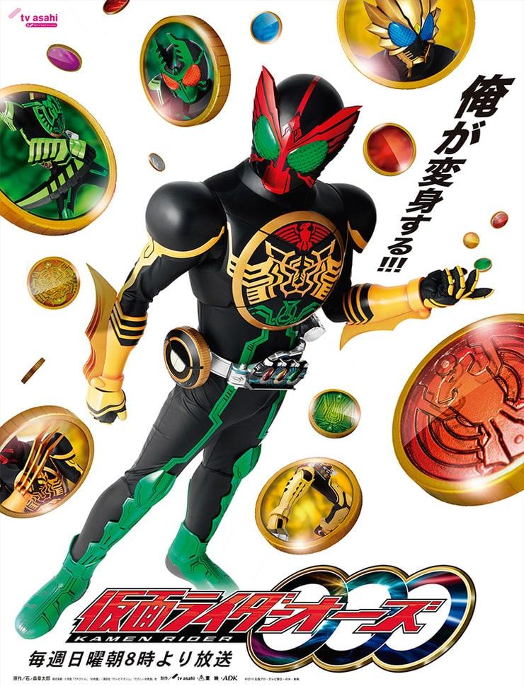 Neo Heisei Poster for OOO