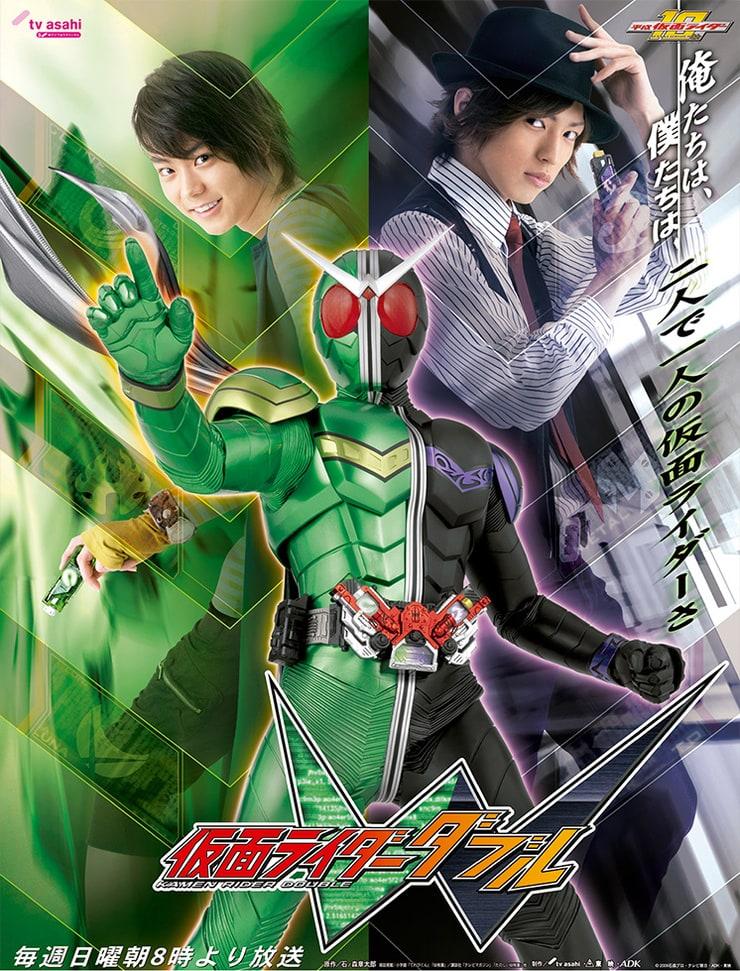 Neo Heisei Poster for W (Double)