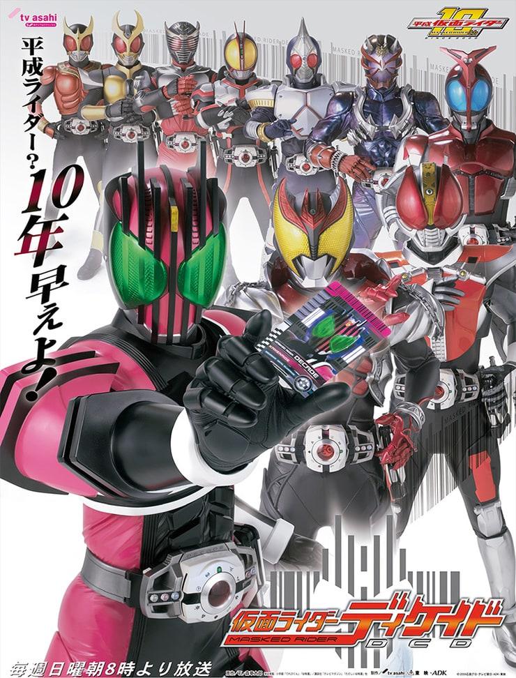Season Poster for Decade