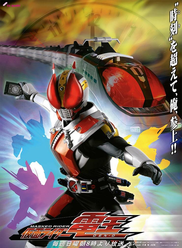 Season Poster for Den-O