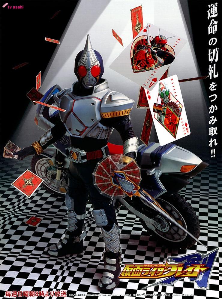 Season Poster for Blade