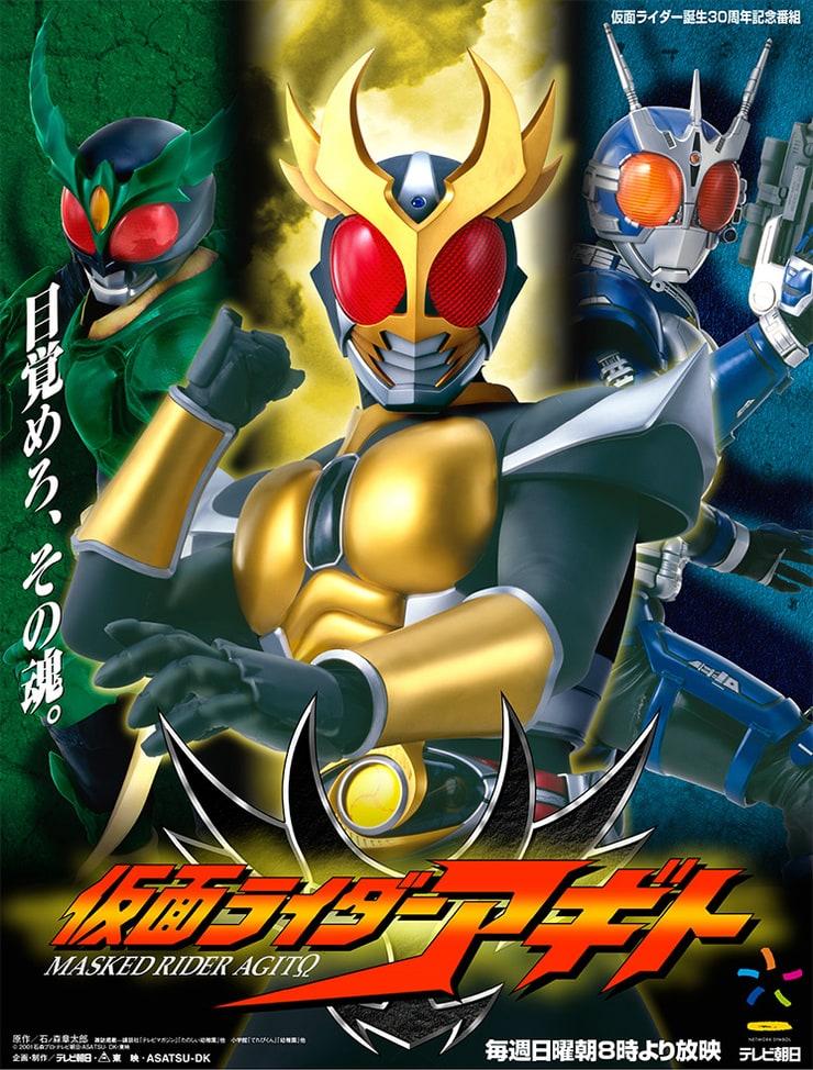 Season Poster for Agito