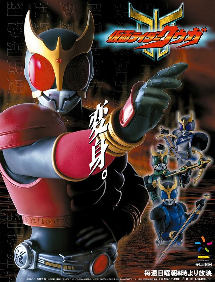 Season Poster for Kuuga