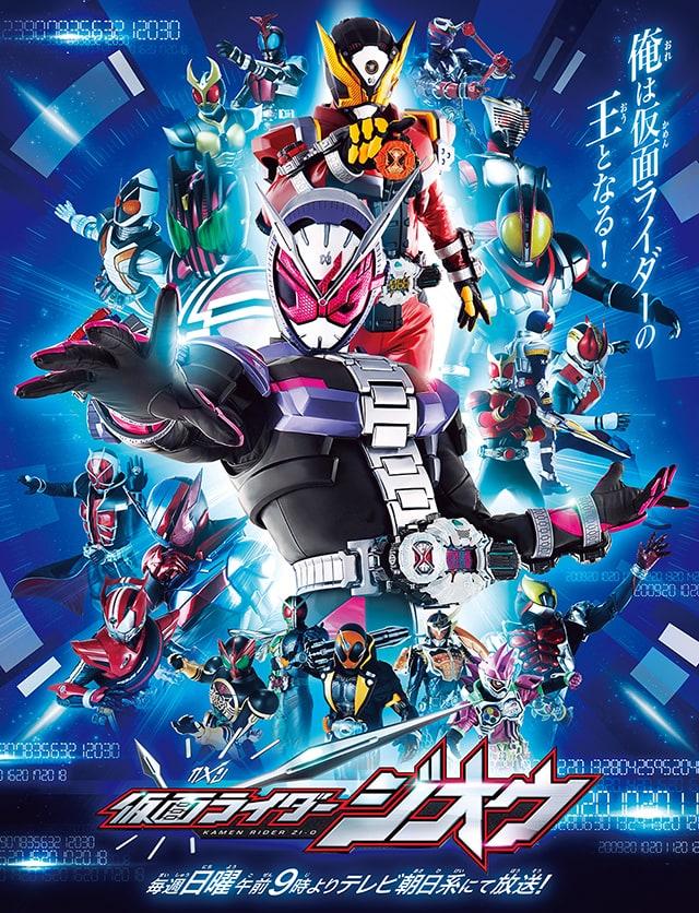 Neo Heisei Poster for Zi-O