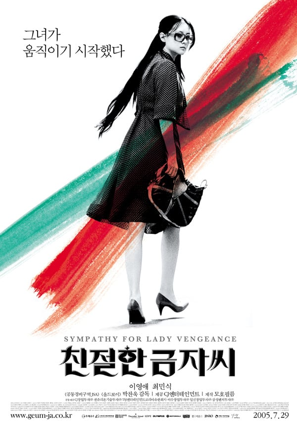 Lady Vengeance (aka Sympathy for Lady Vengeance)