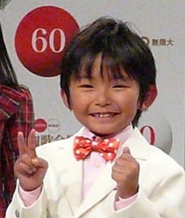 Seishirô Katô