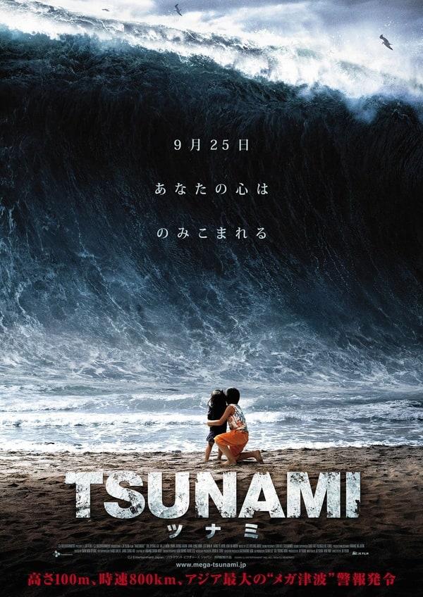 Tsunami 2005 HDRip eMule
