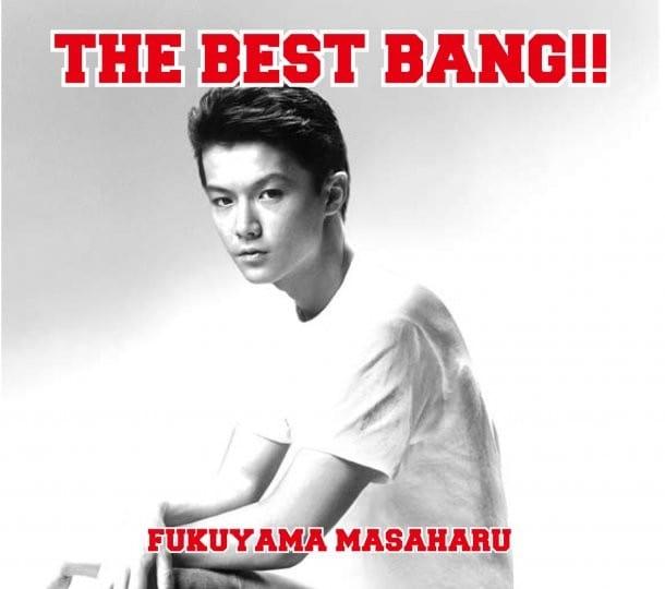 Picture of Masaharu Fukuyama