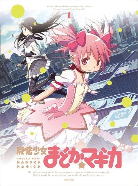 http://iv1.lisimg.com/image/1937732/475full-puella-magi-madoka-magica-poster.jpg