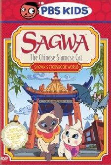 Sagwa, the Chinese Siamese Cat (comic book)