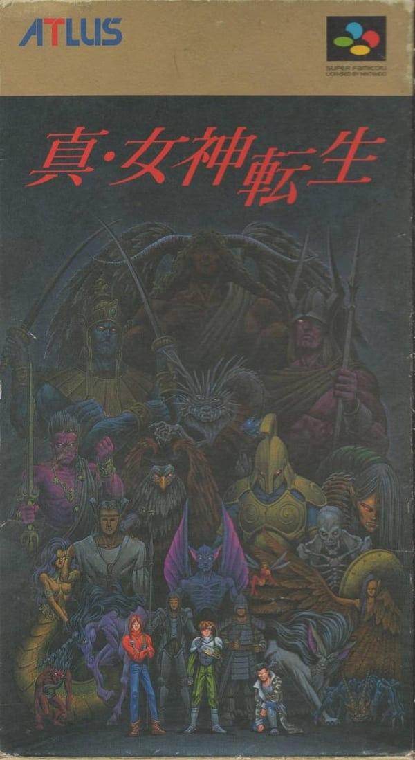 Shin Megami Tensei