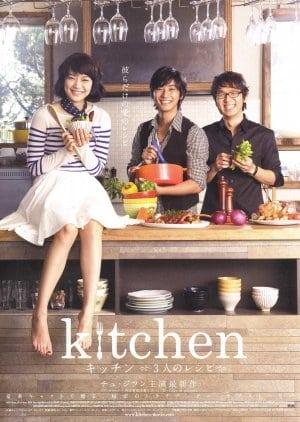 k o r e a b a n g e t: The Naked Kitchen (2008)
