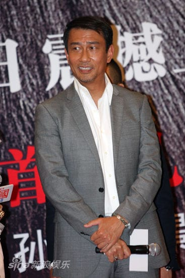 Kiichi Nakai Picture of Kiichi Nakai