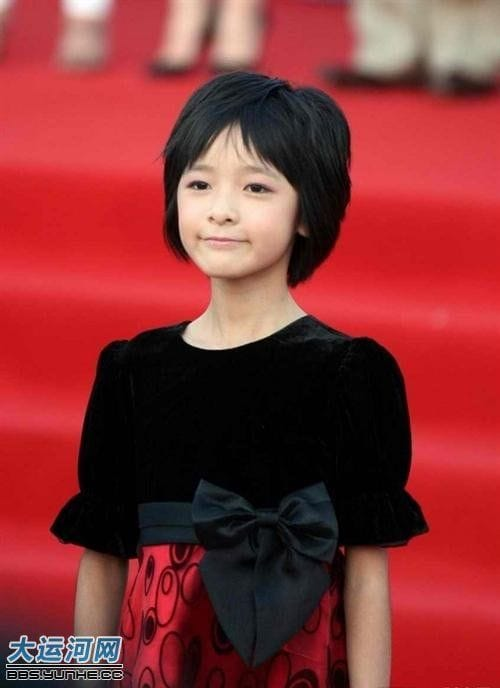 Jiao Xu