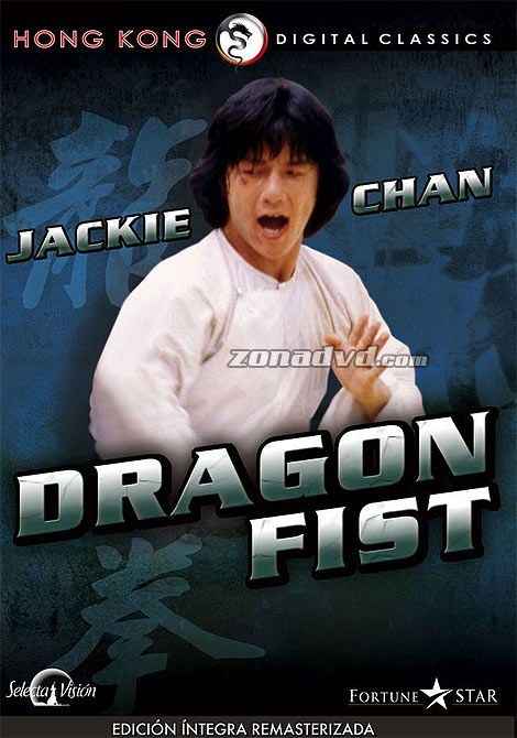 Jackie chan dragon fist full movie