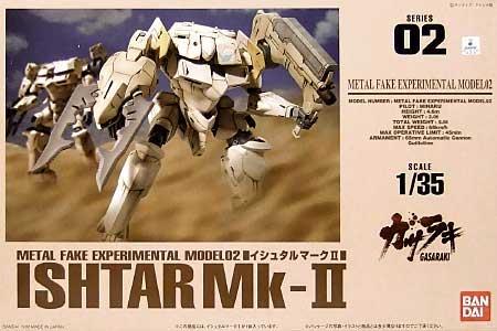 Gasaraki - Metal Fake Experimental Model 02 Ishtar Mk-II - 1/35 - #2