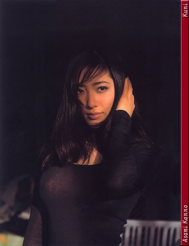 Picture of Asami Kanno
