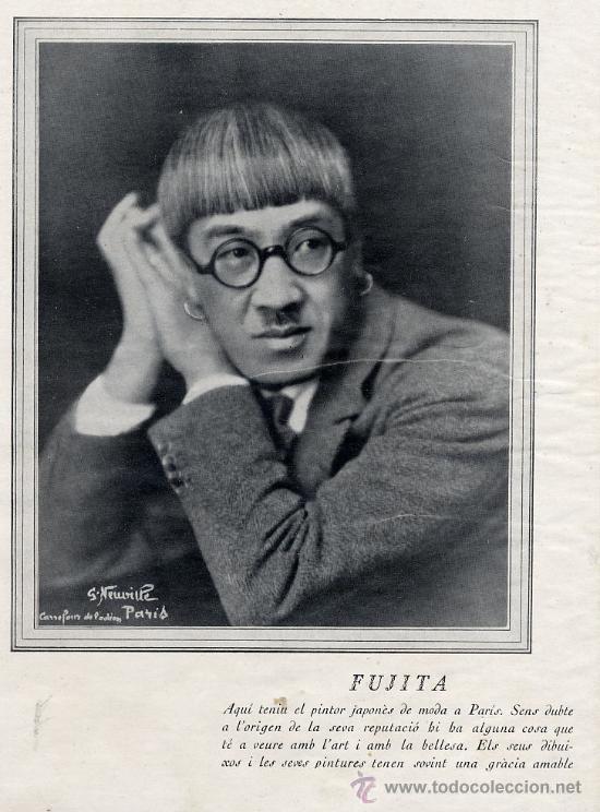 picture of fujita