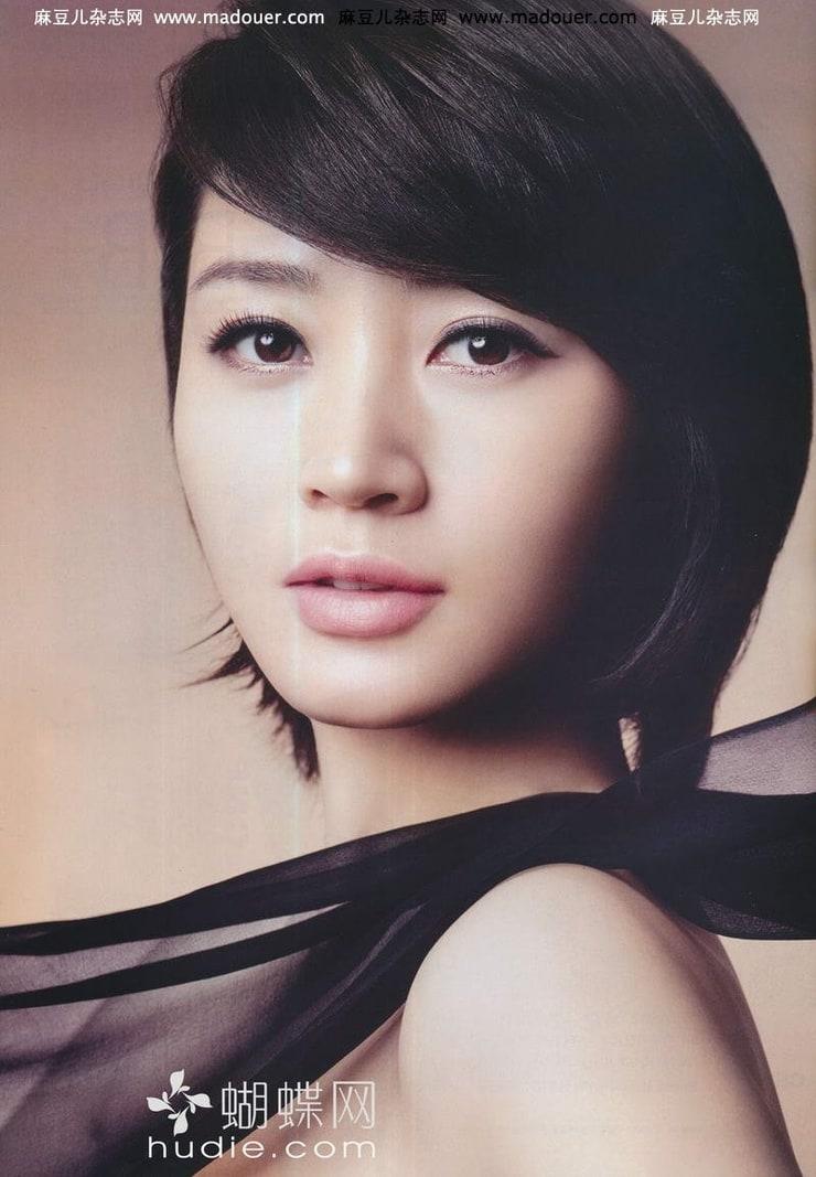 Hye-su Kim Nude Photos 79