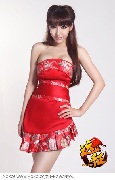 Zhang Wanyou