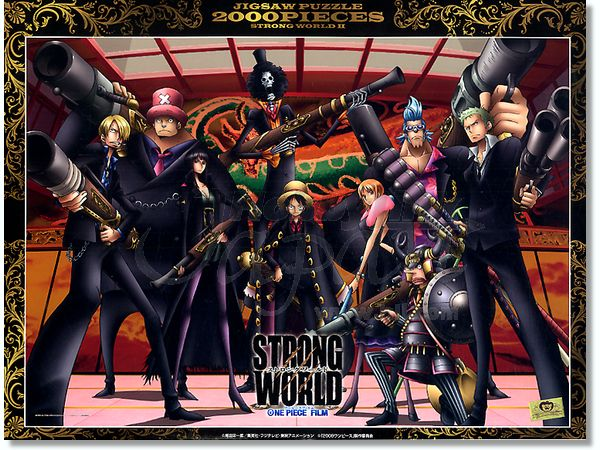 Picture Of One Piece Strong World Movie 10 2009