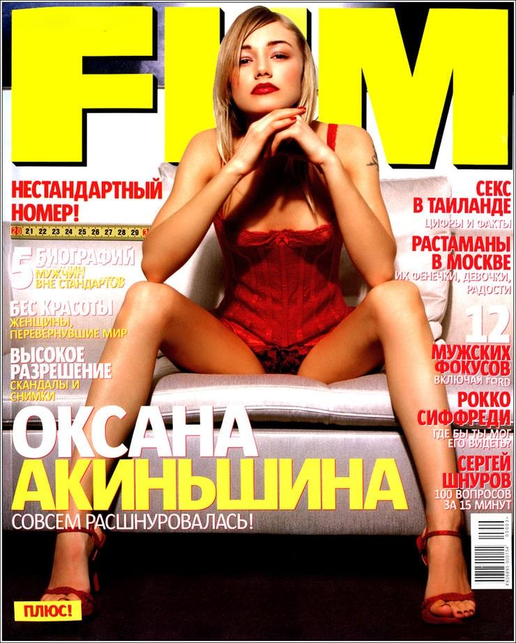 oksana-vladimirovna-grishuk-xxx