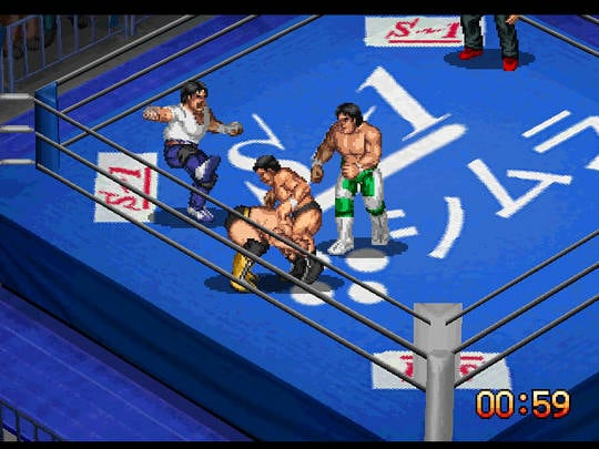 Picture of Fire Pro Wrestling G