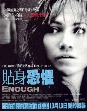 enough 2002 movie