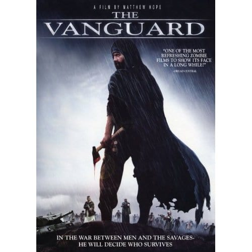 The Vanguard Film