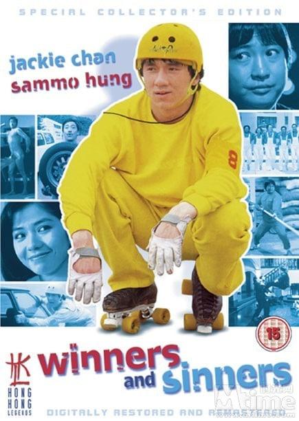 winners and sinners movie in hindi