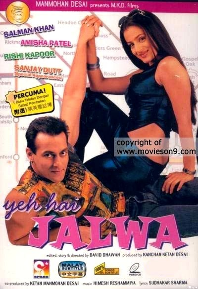 Image Result For Full Movies Yeh Hai Jalwa