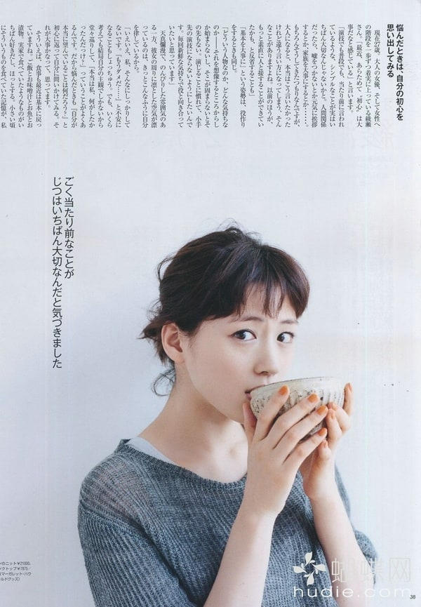 Ayaseの画像 p1_1