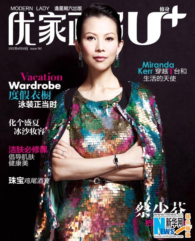 Ada Choi: Popularity Doesnt Last Forever | JayneStars.com