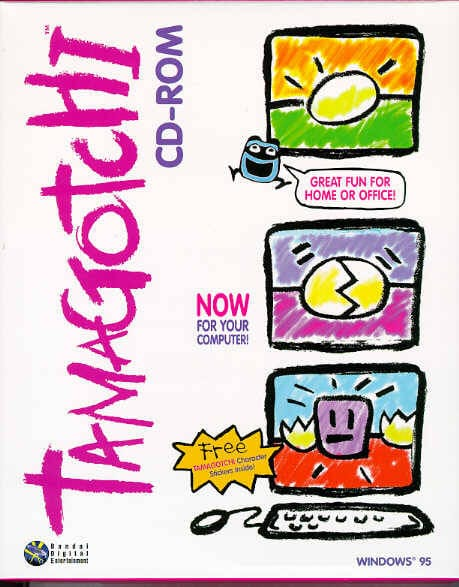 Tamagotchi CD-ROM