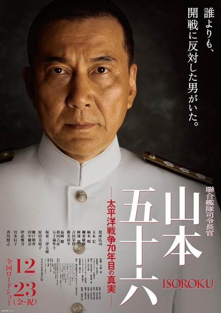 Isoroku Yamamoto, the Commander-in-Chief of the Combined Fleet