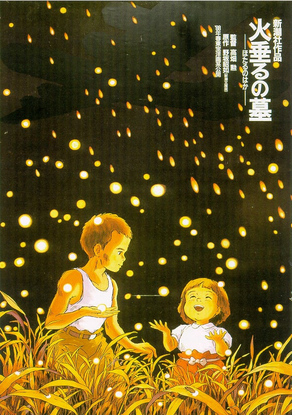 Probably one of the best I ve Grave Of The Fireflies Poster