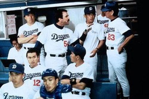 Mr. Baseball